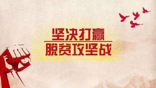 贵州铜仁抓实脱贫攻坚农村住房安全保障工作